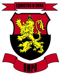 Vmro-logo