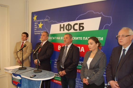 nacjonalisci-bulgaria