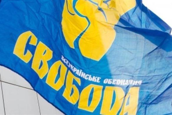 swoboda-flaga